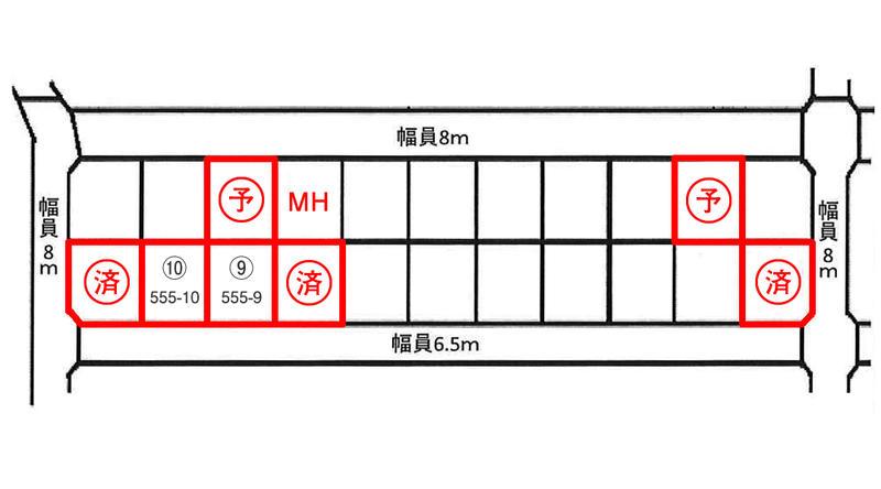 クレシアタウン東開【第4期】